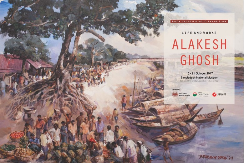 Life and Works : Alakesh Ghosh